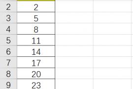 不可不学的ROW函数(2)